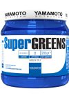 Super Greens Yamamoto Nutrition 200 gr
